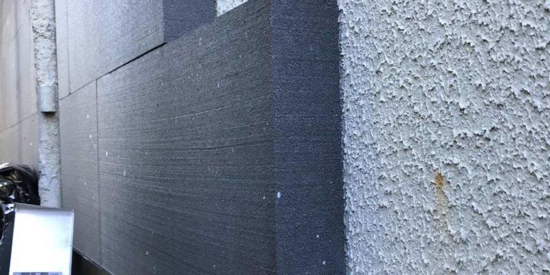 Isolation façade extérieure de maison -91 Essonne